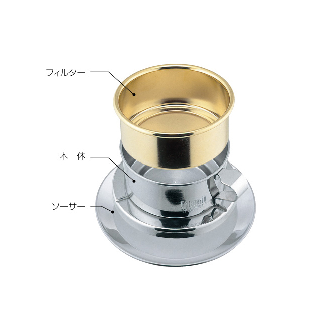 CASUALPRODUCTS CafeteriaCoffeedripper